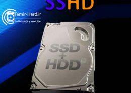 هارد های هیبریدی (SSHD)