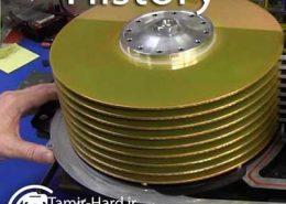 تاریخچه ی هارد دیسک