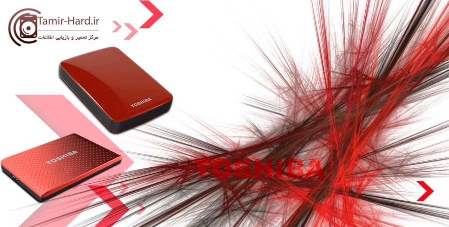 ریکاوری هارد توشیبا Toshiba