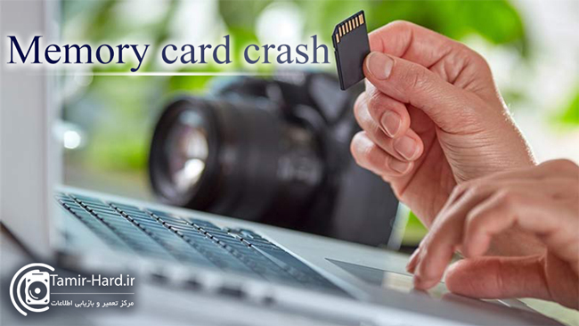 memory card crash