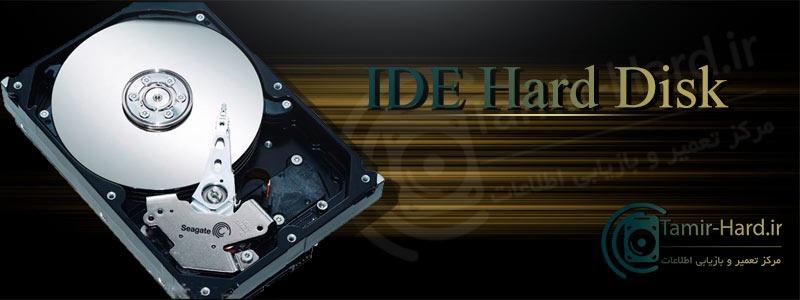 IDE Hard Disk