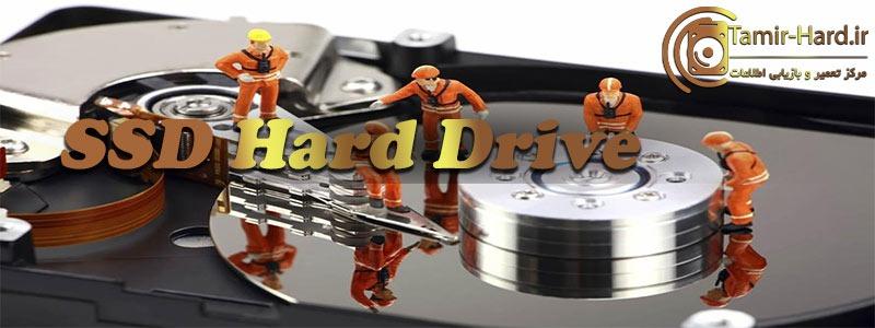 بررسی تخصصی هارد دیسک SSD